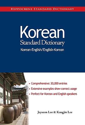 Korean Standard Dictionary By Lee, Jeyseon/ Lee, Kangjin